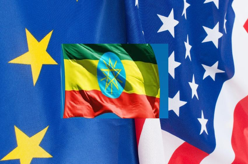 Flag of Ethiopia, free image